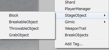 【Unity】階層構造のタグを持ったオブジェクトの一括取得