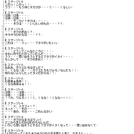 20170116_02