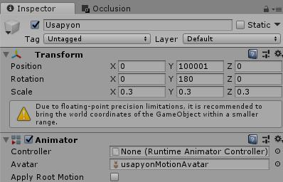 【Unity】TransformのPositionの最大値が気になったので調べてみたお話