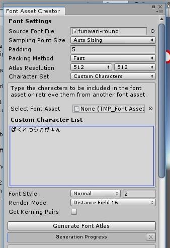 Unity】「Text Mesh Pro」でタイトルロゴをちょっとリッチにしたお話