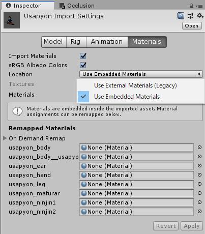 【Unity】Blenderからインポートしたモデルのマテリアル設定方式について