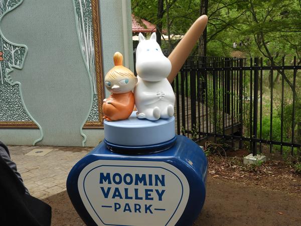 2019年5月 「ムーミンバレーパーク」へ行ってきました!