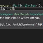 【Unity】ParticleSystemの各モジュールのパラメータをスクリプトから変える方法