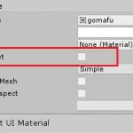 【Unity】uGUIの要素が重なった場合に後ろのボタンを押す方法