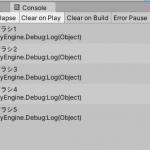 【Unity】「n秒に1回実行」をなるべくスマートに組み込む方法を考えたお話
