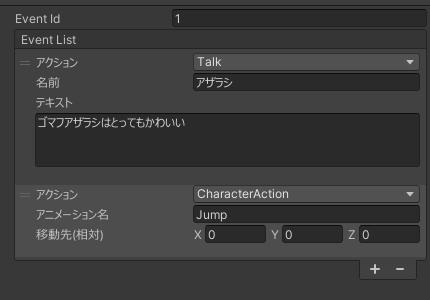 【Unity】エディタ拡張で入力要素が可変式のReorderableListを作る